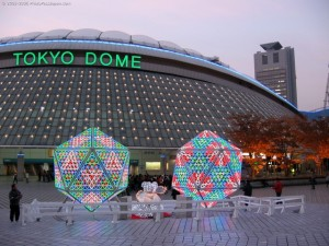 Tokyo Dome Entrance (c) Photopass Japan