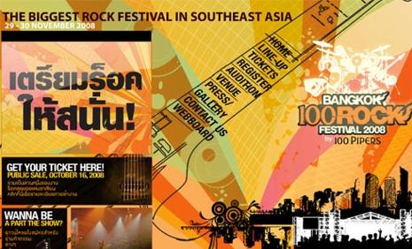 Bangkok Rock Festival 100