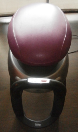 OSIM iGallop RM900 - front view